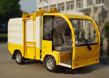 Electric Auto Dumping Garbage Vehicle
