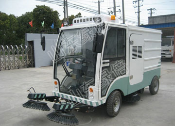 Street Cleaning Equipment Street Sweeper