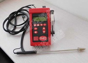 KM940 Portable Combustible Gas Analyzer
