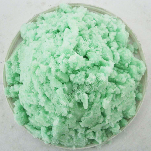 Heptahydrate Ferrous Sulphate