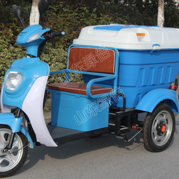 LB-BJ-C505 Sanitary Garbage Truck Electric Trash Tricycle