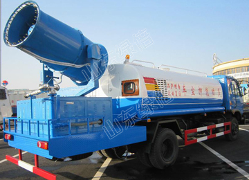 SINOTRUK HOWO Dust Suppression Spray Cannon Truck