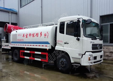 Dongfeng Environmental Protection Dust Suppression Truck