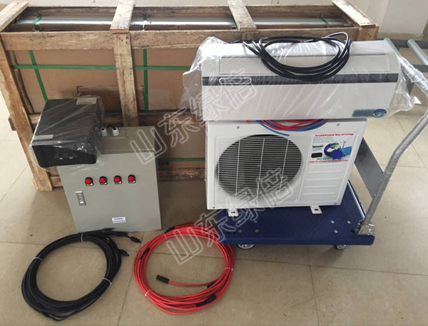 Full Solar Powered Inverter Air Conditioner(48V)