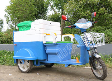 LB-BJ-C808 Three Wheel Electric Garbage Tricycle