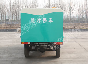 Electric Four Wheel Sanitary Garbage Truck