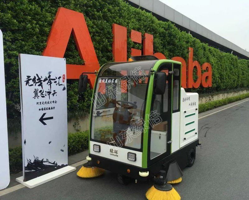 Fully Enclosed Sweeping Machine In Alibaba Industry Park