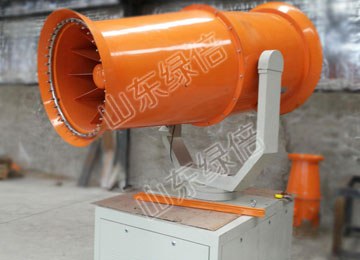 Dust Suppression Misting Cannon