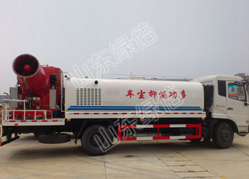 Muti-function Dust Suppression Truck