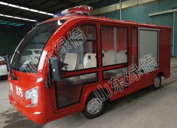 Electric Fire Fighting Car With Fire Equipment