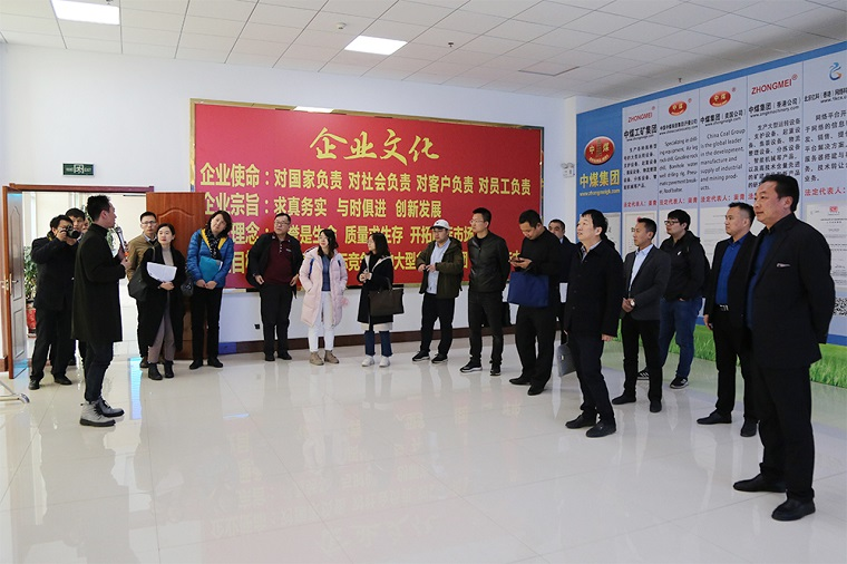 Warmly Welcome Chinese Academy Of Sciences And Jining Industrial Research Institute Experts To Visit Shandong Lvbei