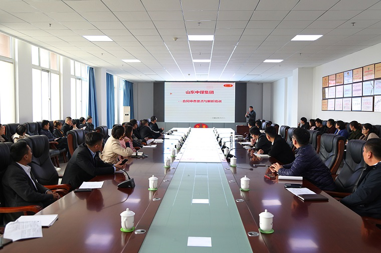 Shandong Lvbei Organizes Special Training On Legal Knowledge