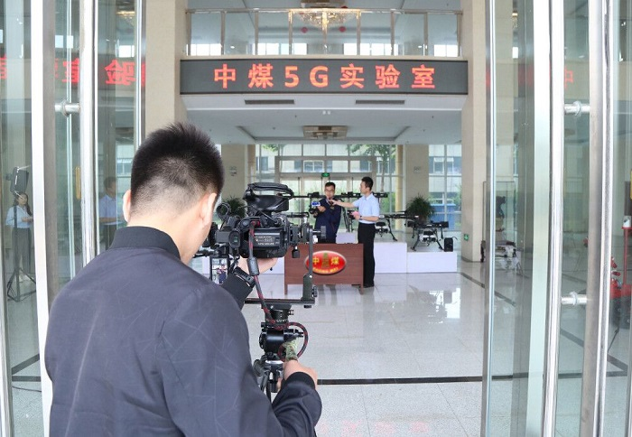 Warm Congratulations On The Success Of Shandong Lvbei 'S Plant Protection Drone Live Sale (Shandong Lvbei 5G Lab)
