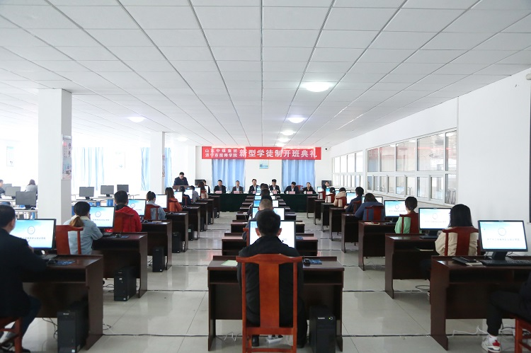 Shandong Lvbei And Jining Technician College New Apprenticeship Training Opening Ceremony Held